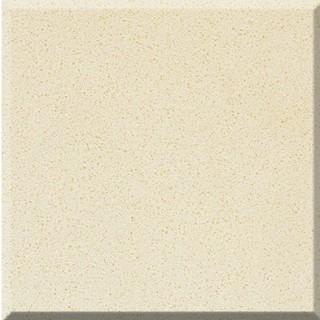 C3 Grainy Creama Beige Quartz Countertops