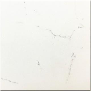 M40 Cashmere Carrara Quartz Countertops